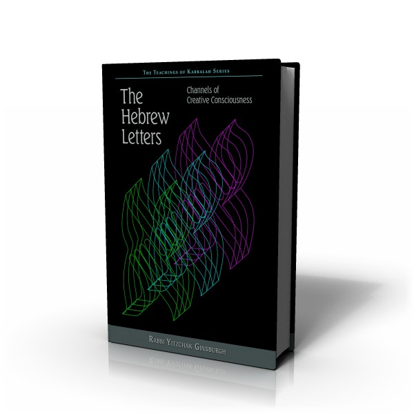 Hebrew Letters, The
